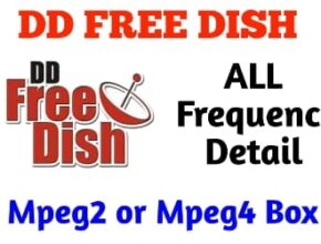 DD FREE DISH ALL TP