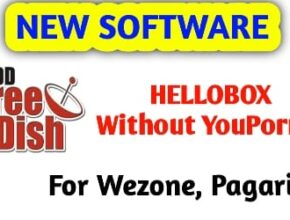 665s new software