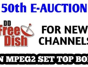 50th online e auction