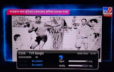 bangla channel free to air