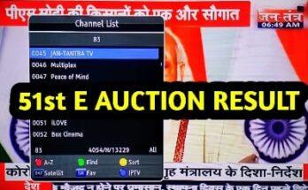 51st e auction result