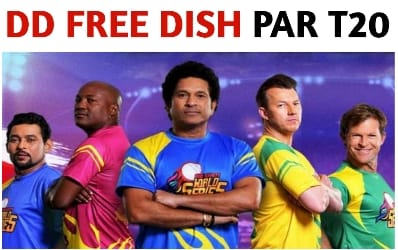 ROAD SAFETY WORLD SERIES ON DD FREE DISH