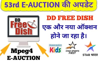 dd free dish 53rd e auction