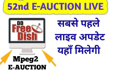 dd free dish e auction result