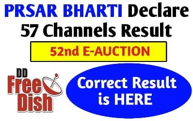 dd free dish e auction result