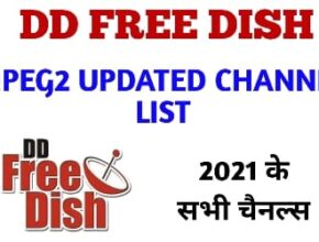 dd free dish mpeg2 channel list