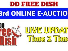 DD FREE DISH 53rd E AUCTION LIVE UPDATE